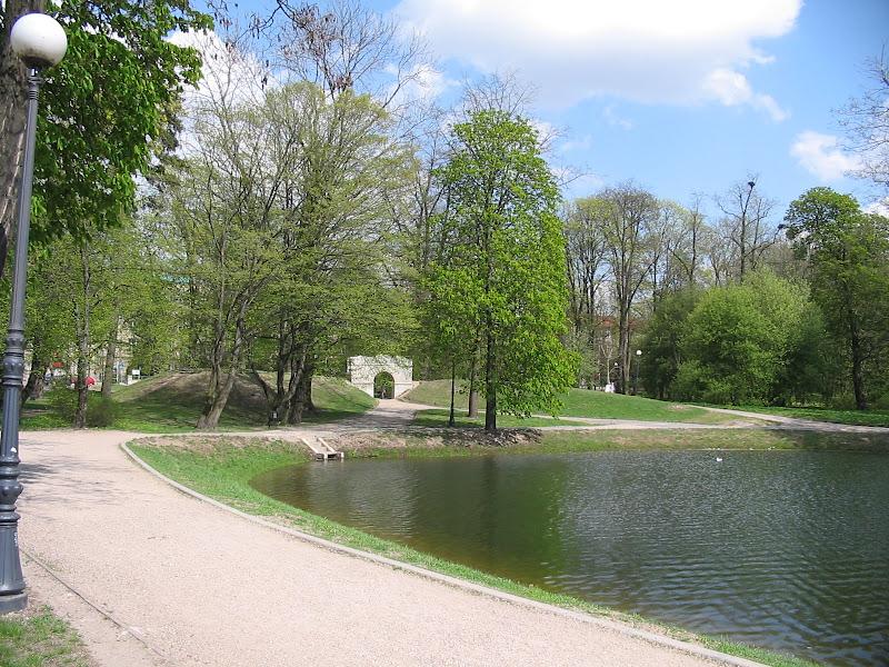 Park z drugiej strony
