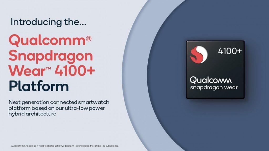 ทำความรู้จัก Qualcomm Snapdragon Wear 4100+ หัวใจหลักใหม่ของอุปกรณ์สวมใส่