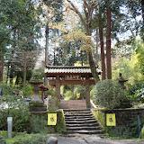 2014 Japan - Dag 7 - tom-SAM_0427-0001.JPG
