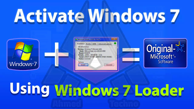 تحميل برنامج windows 7 loader من ميديا فاير