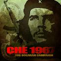 Che 1967 icon