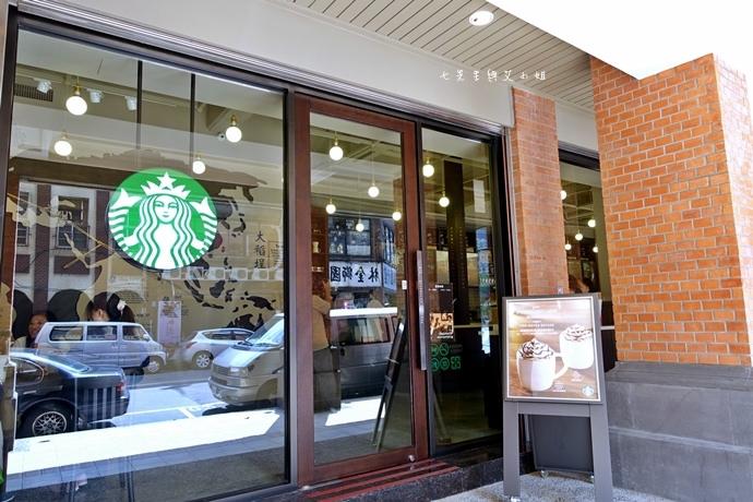 1 星巴客 Starbucks 保安門市
