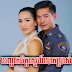 BanhChhort Chet Sne Boak Pras-[18-26Ep] Continued