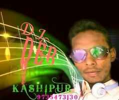 santali dj video in