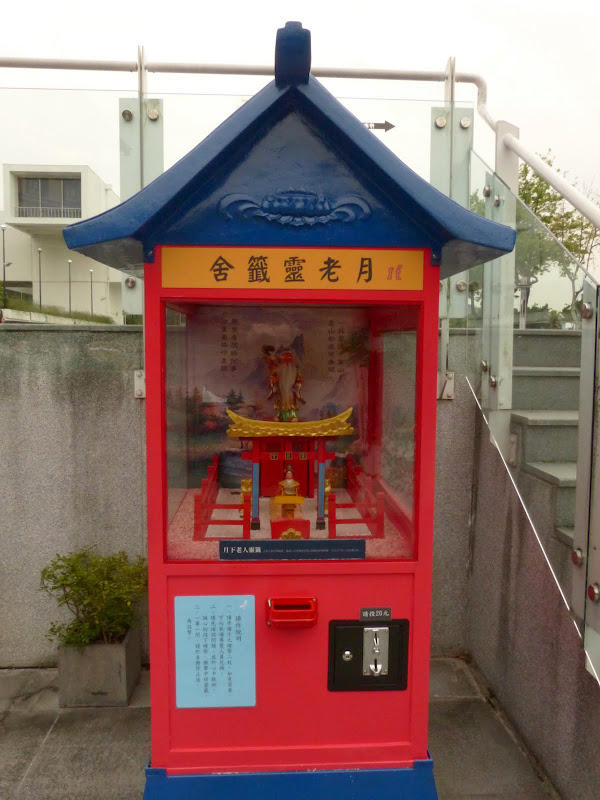 Fortune Tellers, Diseurs de bonne aventure Taïwanais - P1040238.JPG