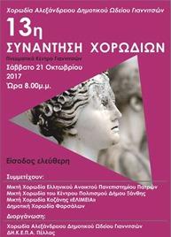 01 Αφίσα