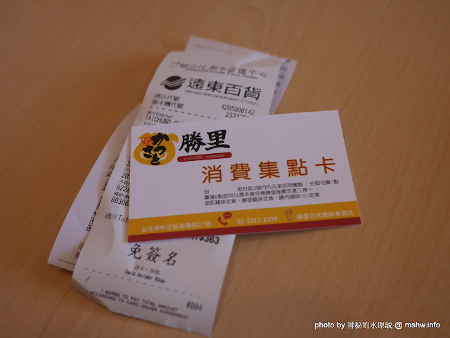 P2100231.JPG