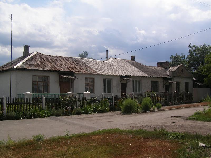 Донецкая область димитров знакомство