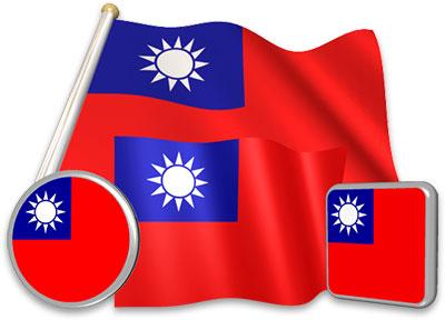 Taiwanese flag animated gif collection