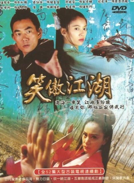 Tiếu Ngạo Giang Hồ 2000 - State Of Divinity (2000)