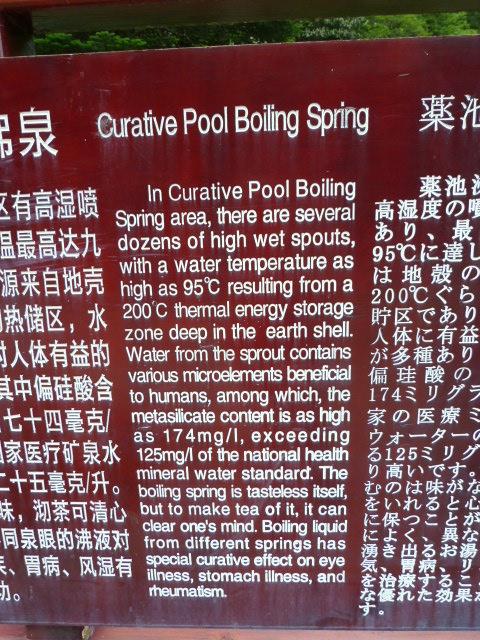CHINE SICHUAN.KANDING , MO XI, et retour à KANDING fête du PCC - 1sichuan%2B1538.JPG