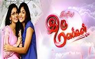 Iniya Iru Malargal 10-02-2017 | Zee Tamil TV Serials