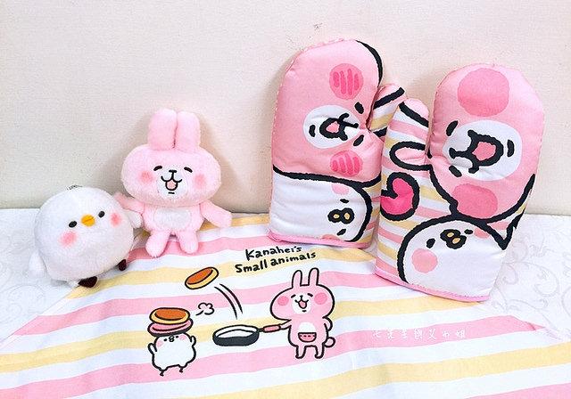 11 【超商集點】全家可愛萬物論第三波!卡娜赫拉的小動物(P助與兔兔)圍裙手套組、保鮮盒組、絨毛玩偶組,最後一波就放手衝.
