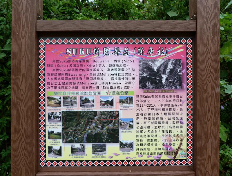 Puli ,divers ,vers Wushe,Lushan hot spring J 21 - P1200022.JPG