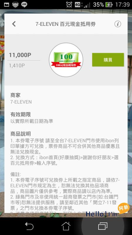 解鎖屏銀幕app,HoneyScreen-5