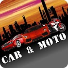 Car and Moto Engine Sound icon