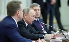 putin-supreme-eurasian-economic-council-2