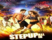 فيلم Step Up All In بجودة CAM
