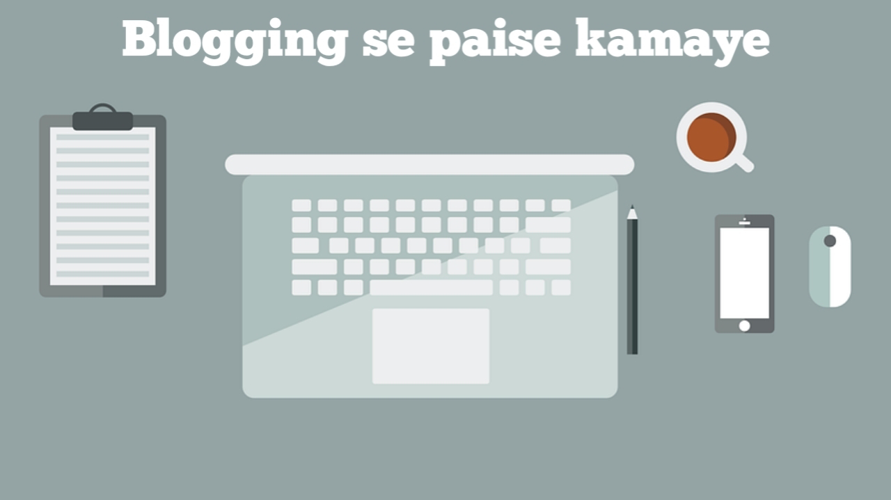 How to make money blogging in Hindi