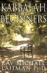 Cover of Rabbi Michael Laitman's Book Kabbalah For Beginners