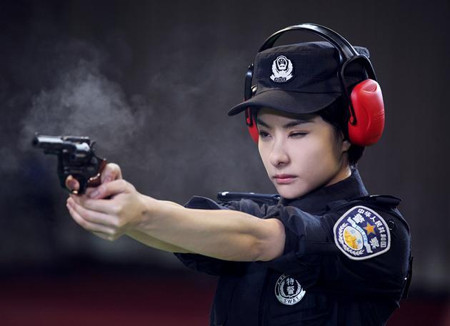 Police Woman China Drama