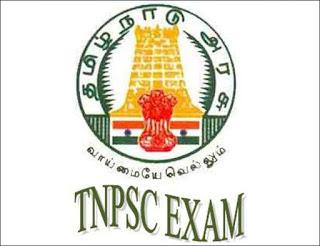 இடைத்தரகர்களை நம்ப வேண்டாம்: TNPSC அறிவுறுத்தல்
