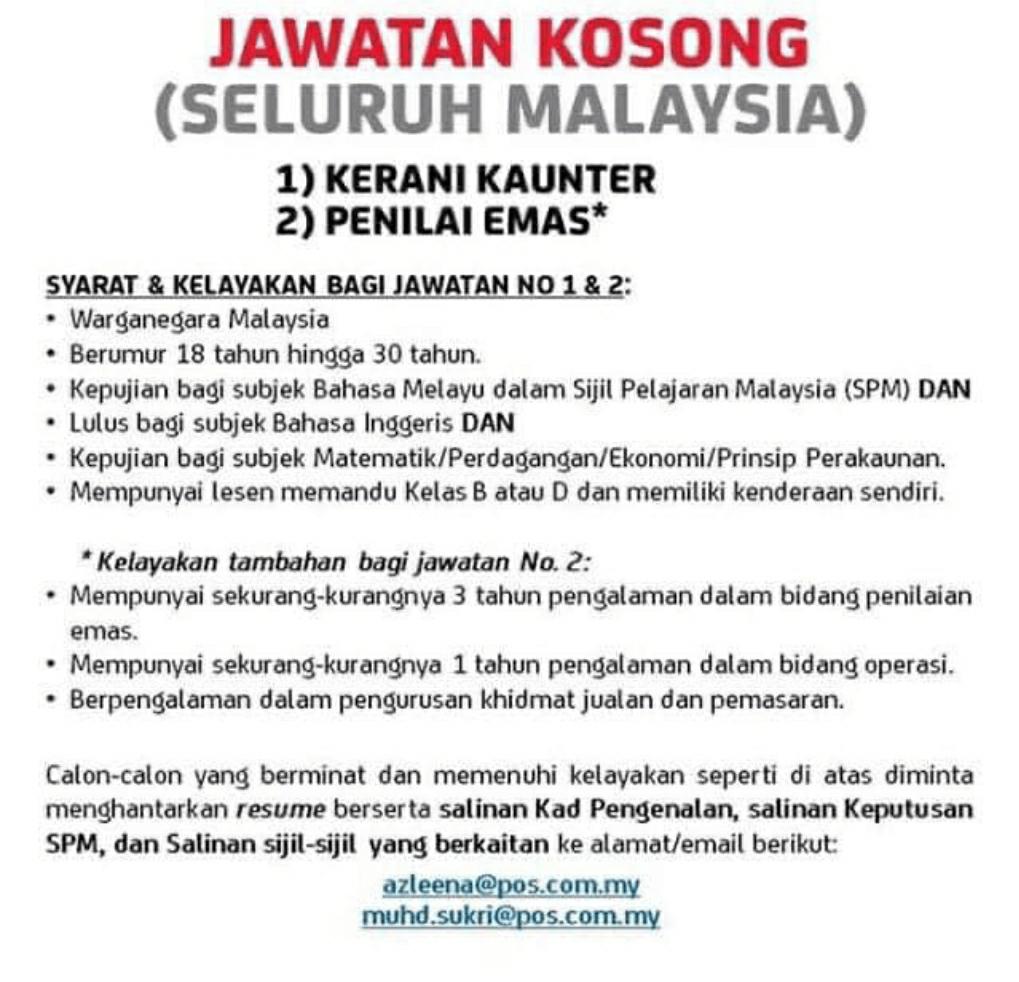 Cara Daftar (Memohon Kerja) Jawatan Pos Malaysia