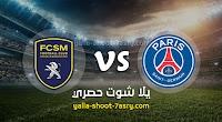 نتيجة مباراة باريس سان جيرمان وسوشو اليوم 05-08-2020 مباراة ودية