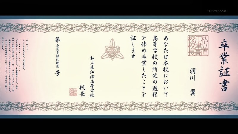 Monogatari Series: Second Season - 05 - msss05_12.jpg