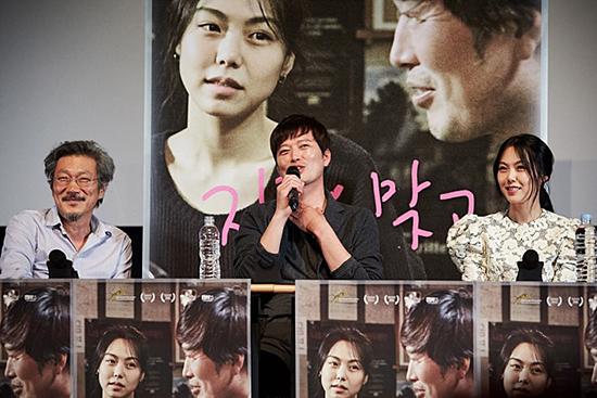 김민희홍상수