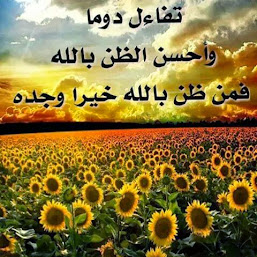 فلك الشام photos, images
