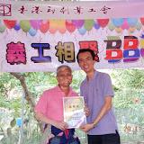 2015義工相聚BBQ - DSCN1946.JPG