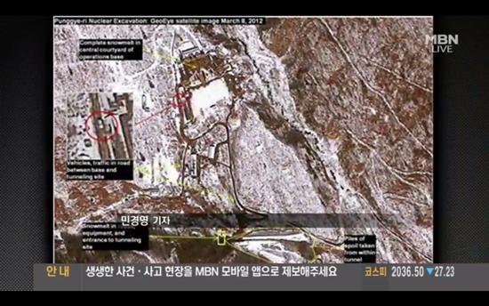 북한핵실험2.png