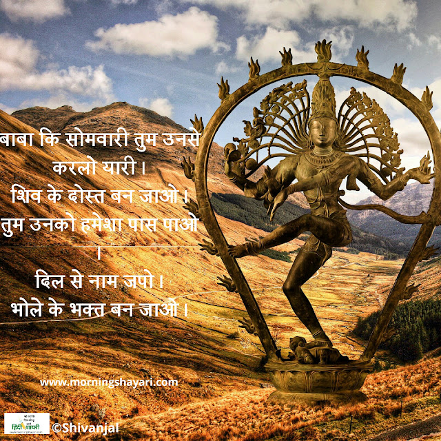 Image for parvati's love for shiva shiva parvati poems shiv- parvati quotes in sanskrit shiv parvati image shayari shiv parvati video status download mahadev vivah status shiv parvati status video shiv sati love quotes shivstatus shiv parvati shayari image lord shiva shayari in english shiv ji quotes in sanskrit shiva parvati love status shiv parvati images with quotes in hindi bholenath status video bholenath quotes in hindi bholenath quotes in english mahadev status in hindi attitude bholenath ki shayari download shiv shambhu sms shiv parvati whatsapp status shiva parvati love quotes in english shiva parvati love quotes in malayalam bhole baba shayari english bholenath quotes in gujarati bhole baba status video kailash parvat quotes shiv shayari english shiv shayari attitude shiv shayari gujarati shiv shayari photo sawan shiv shayari in hindi shiv ji ke thought shiv ji ki shayari about bholenath in hindi bhole nath sawan shayari