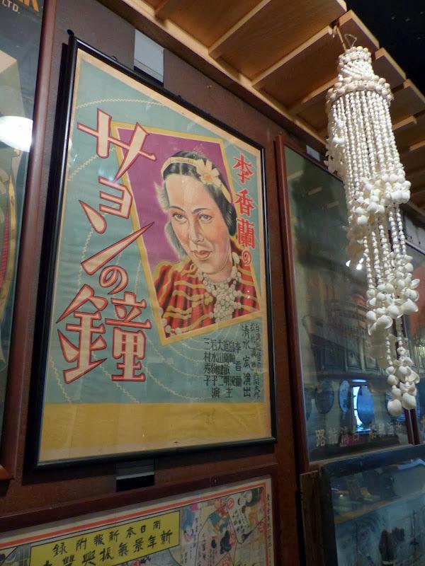 Taipei. Formosa Vintage Museum Cafe - P1030847.JPG