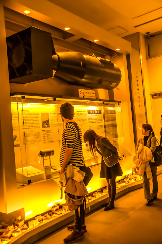 Hiroshima Peace Memorial Museum4