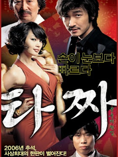 Gái Giang Hồ - Tazza The High Rollers - 2006