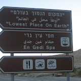 Middle East 2008 - Israel - Dead Sea