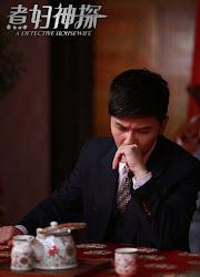 Liu Enyou China Actor