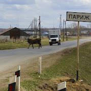 UralEuropa102.jpg