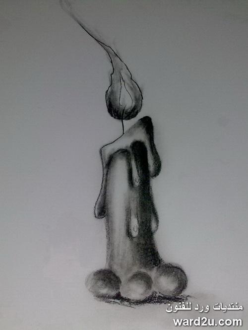 لوحاتى بقلم الفحم شمعة و عين