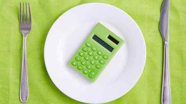 حساب السعرات الحرارية للتنشيف