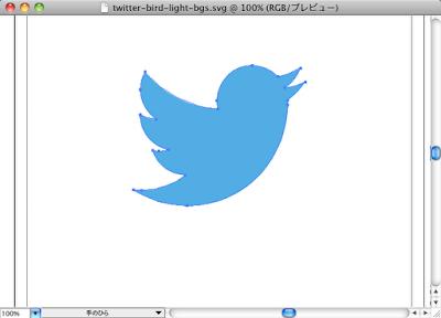 SVGに書き出してIllustratorで開いたところ