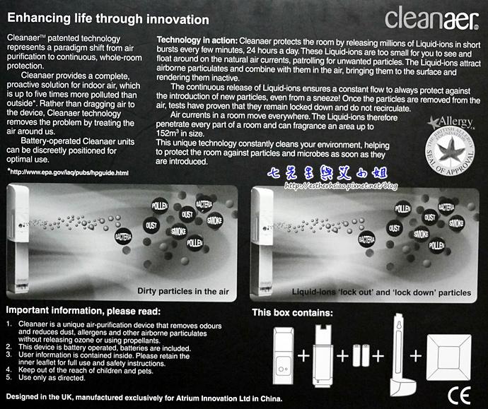 2 Cleanaer液體離子空氣純淨器盒底產品標示