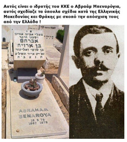 makedoniko_kke_012