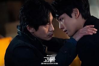 [DRAMA] Beyond Evil 귀물: el nuevo thriller psicológico de JTBC