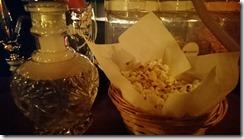 DSC 7461 thumb - 【シーシャ/水煙草】TRIFECTA TOBACCO(トライフェクタバコ)「スパイスジャバ」レビュー。超濃厚コーヒー!!愛知県岡崎市のシーシャBAR-煙-さんで吸ってきた。