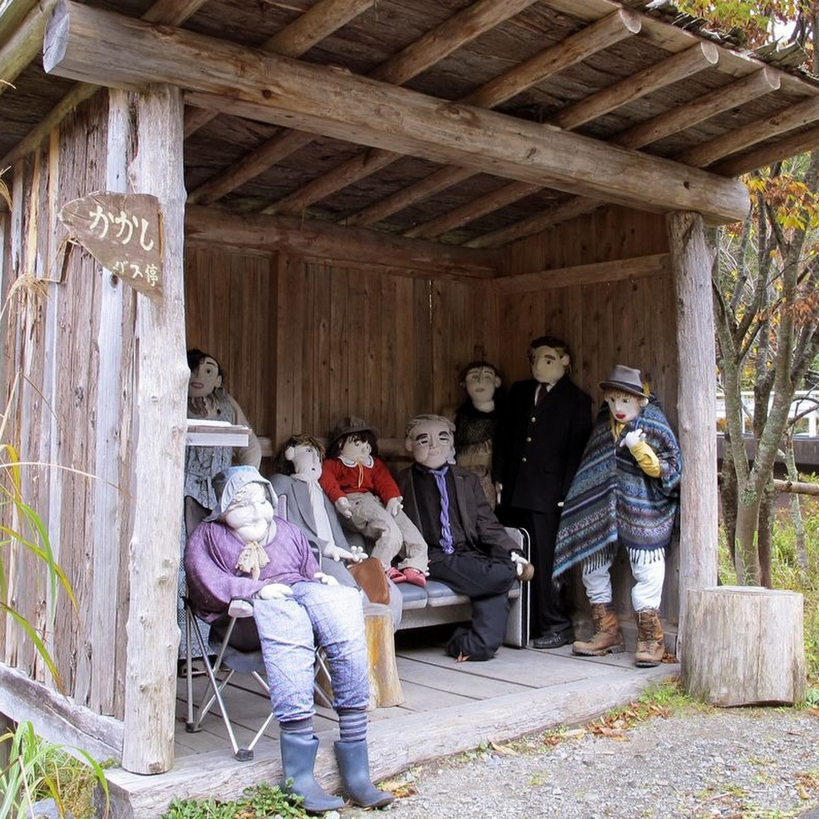 Nagoro: The Japanese Village of Dolls