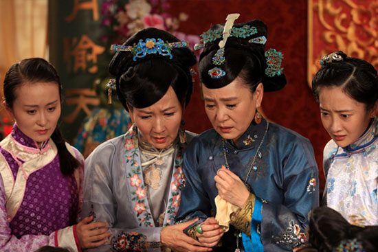 Shen Zhai Xue China Drama