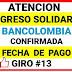 Ingreso Solidario: ¿Cómo sé si estoy en la lista de Bancolombia para recibir ingreso solidario?